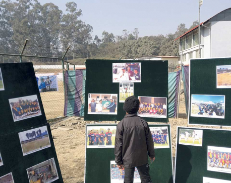 Cricket Carnival: Seminar on challenges and opportunities in Nepali Cricket