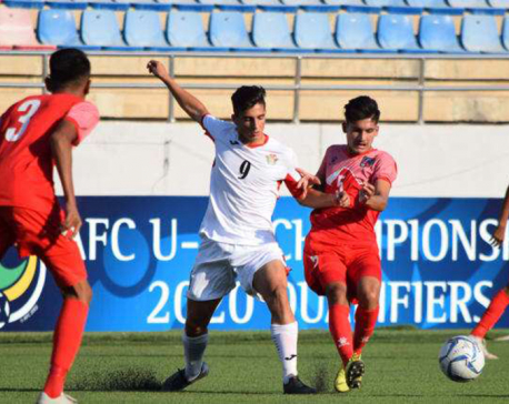 AFC U- 16 Qualifier: Nepal, Tajikistan to meet tonight
