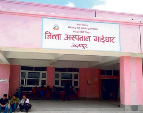Udayapur Hospital reeling under medicine shortage