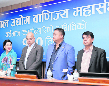 FNCCI to hold Nepal-India investment summit in October