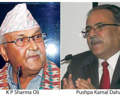 UML, Maoists step up talks on upper house poll, new govt