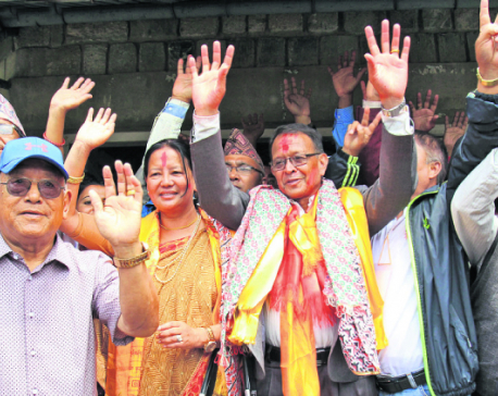 UML clinches Pokhara-Lekhnath mayor and deputy mayor posts