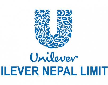Unilever Nepal Limited launches new campaign called '#UNMUTE, End the Silence on Domestic Violence'
