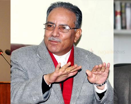 Naya Shakti to join UML-MC alliance