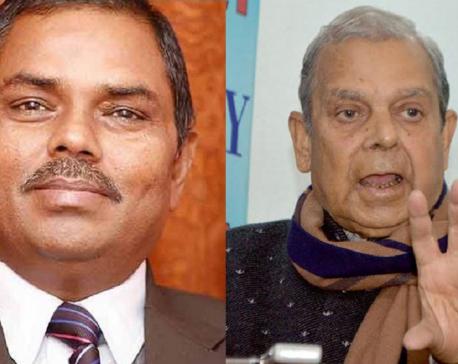 Janata Samajbadi Party registered at Election Commission, Mahantha Thakur and Upendra Yadav become executive chairs