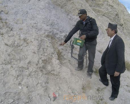 Govt to deploy Nepal Army to guard uranium mine