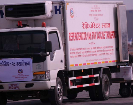 First COVID-19 vaccine consignment gifted by India to Nepal arrives in Kathmandu (with photos)