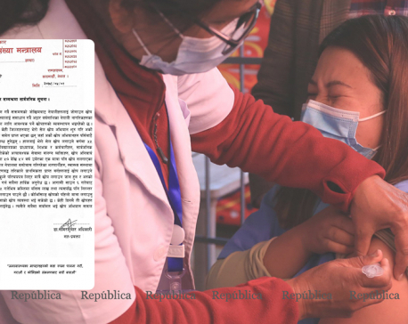 Nepal to receive at least 3.2 million doses of COVID-19 vaccines by July 30: Health ministry