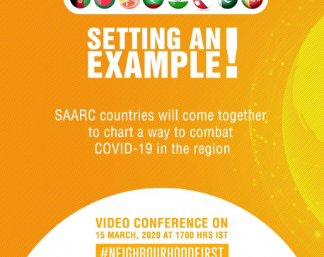Indian PM Modi to lead SAARC video conference against COVID-19 tomorrow: MEA