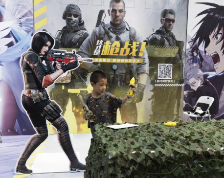 China limits children to 3 hours of online gaming a week