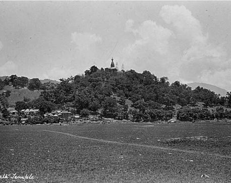 Swayambhu area some decades ago.