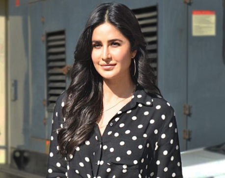 At home due to COVID-19, Katrina Kaif tries her hand at guitar