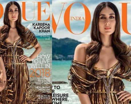 Kareena Kapoor's photo shoot for Vogue India might be her most glamorous yet.