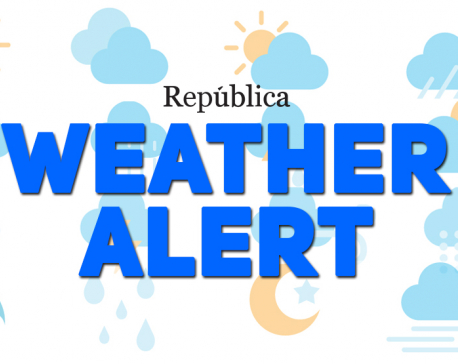 WEATHER ALERT: Hilly areas to receive scanty rain