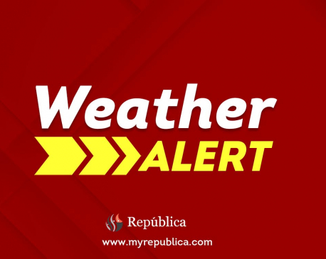 Westerly wind likely to cause rainfall, snowfall in upper hilly belt