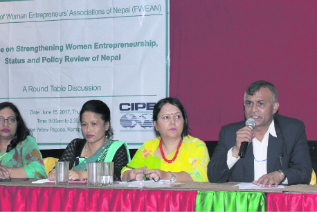 Women entrepreneurs want loans simplified