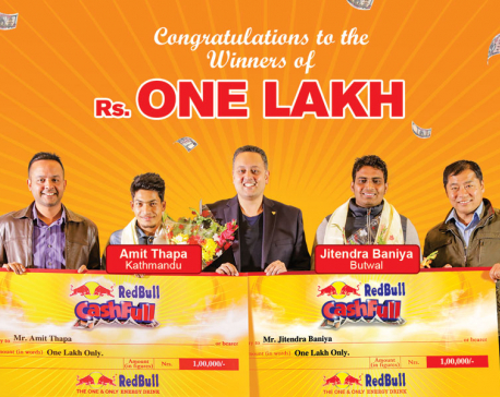 Amit Thapa, Jitendra Baniya win Rs 100,000 each in Red Bull scheme
