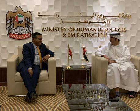 FS Bairagi meets UAE Assistant Minister Khalifa