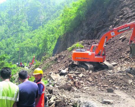 Narayanghat-Mugling road blocked for two days