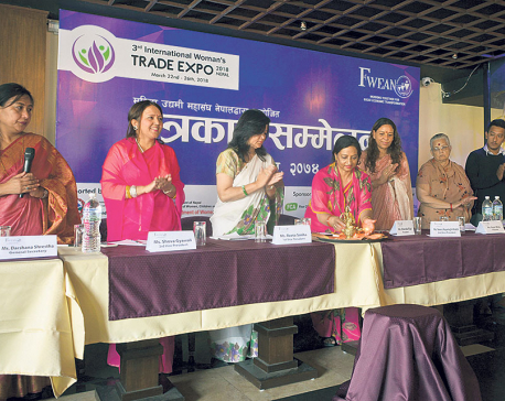 3rd International Women's Trade Expo from March 22