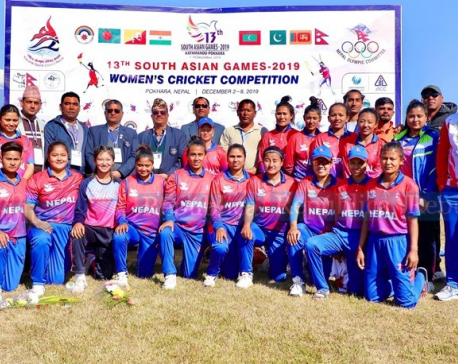 13th  SAG: Nepal wins bronze in women cricket