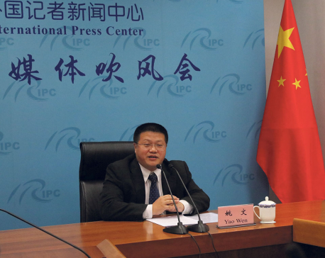 China to attach importance to neighbors