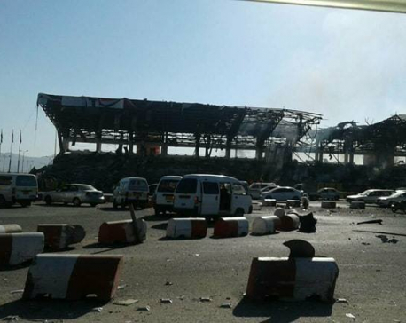 Exclusive Pictures: Yemen's Asasbeen Square hit by airstrike