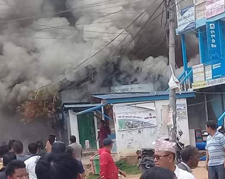Massive fire under control in Panchthar