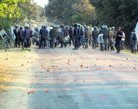 4 dead as UDMF cadres clash with police *