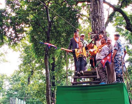 Chitwan boasts of zip line