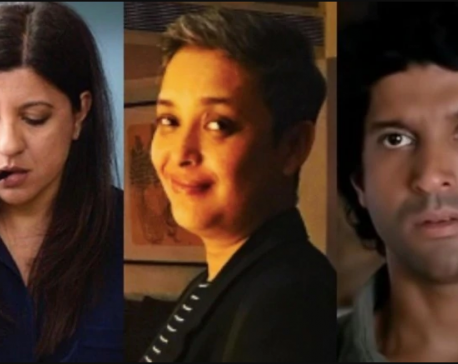 Zoya Akhtar, Reema Kagti team up to share filmmaking stories in new series
