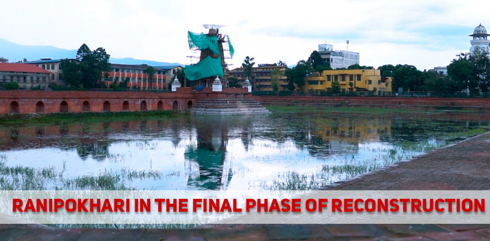 VIDEO: Ranipokhari in the final phase of reconstruction