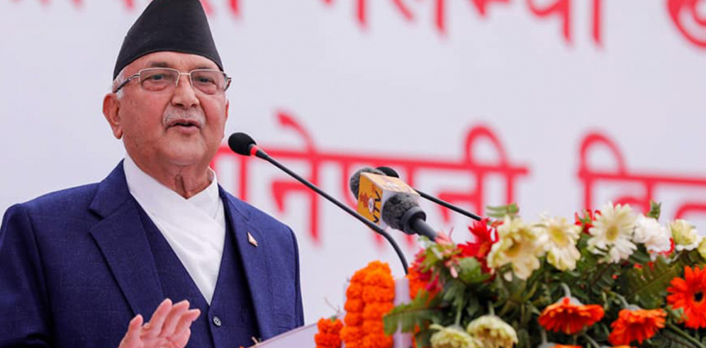 LIVE: Gathering of cadres organized by CPN-UML, Kathmandu Chapter