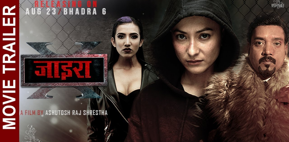 'Xira' drops its trailer, Namrata in an action avatar
