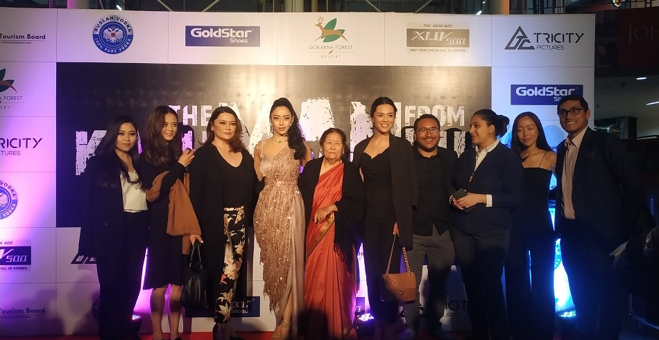 'The Man From Kathmandu' premiered