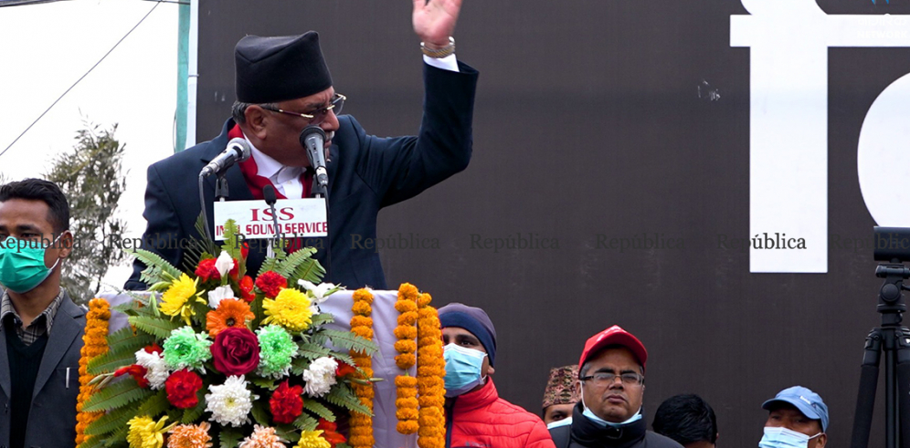 VIDEO: KP ji, did you see what a mass gathering looks like, asks Dahal