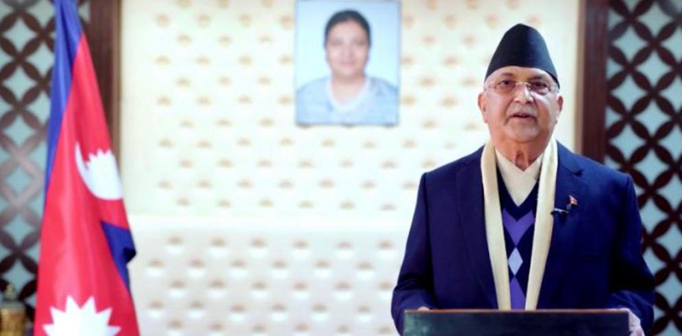 PM Oli addressing nation (Live Video)