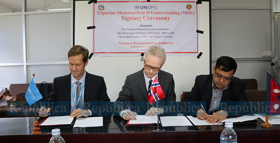 Tripartite MoU inked for reconstruction of 24 quake-hit schools (with video)
