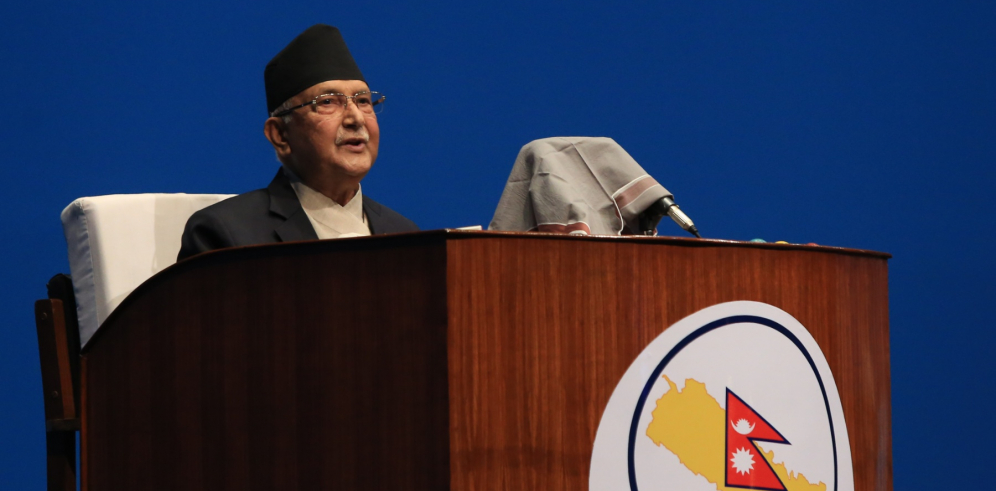PM Oli addresses parliament meeting