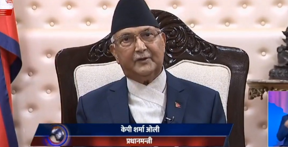 PM Oli addresses the nation (with video)