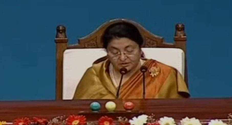 VIDEO: President Bhandari presents govt's annual policies and programs
