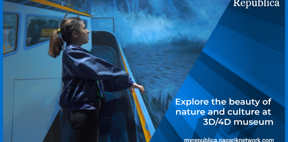 Explore the beauty of nature and culture at 3D/4D museum (with Video)