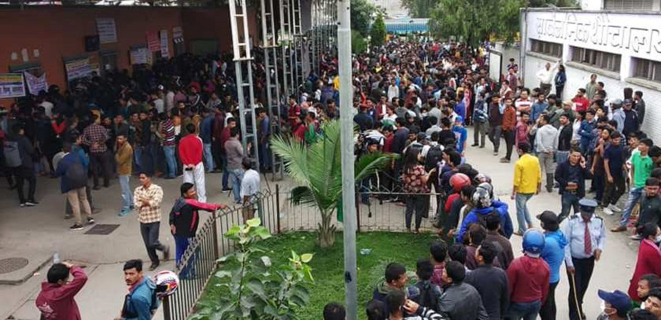 Advance ticket booking for Dashain festival begins(with video)
