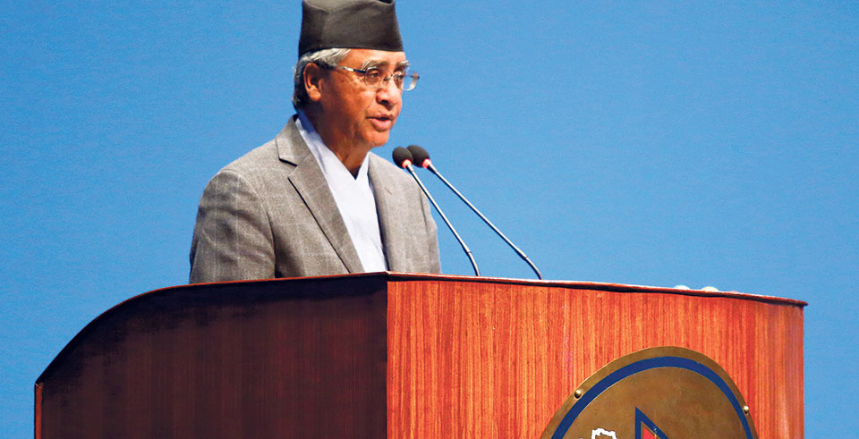 NC President Deuba slams government for running anti-constitutional activities(with video)