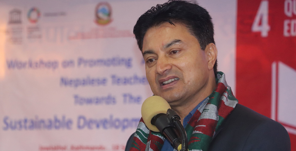Private school teachers to get pension: Minister Bista (with video)
