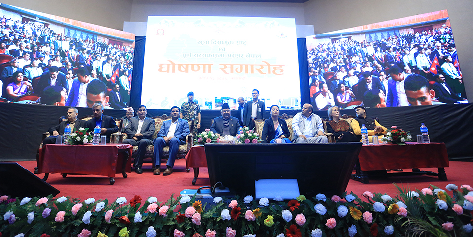 Nepal becomes first nation to declare ODF in South Asia (with video and photos)