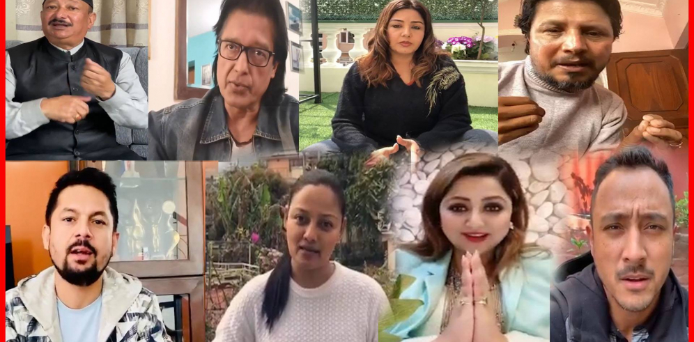 Nepali celebs urge public to take precautions against COVID-19 (with video)
