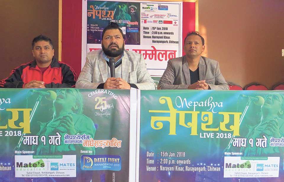 Nepathya revives 'Aaganai Bhari' to mark silver jubilee