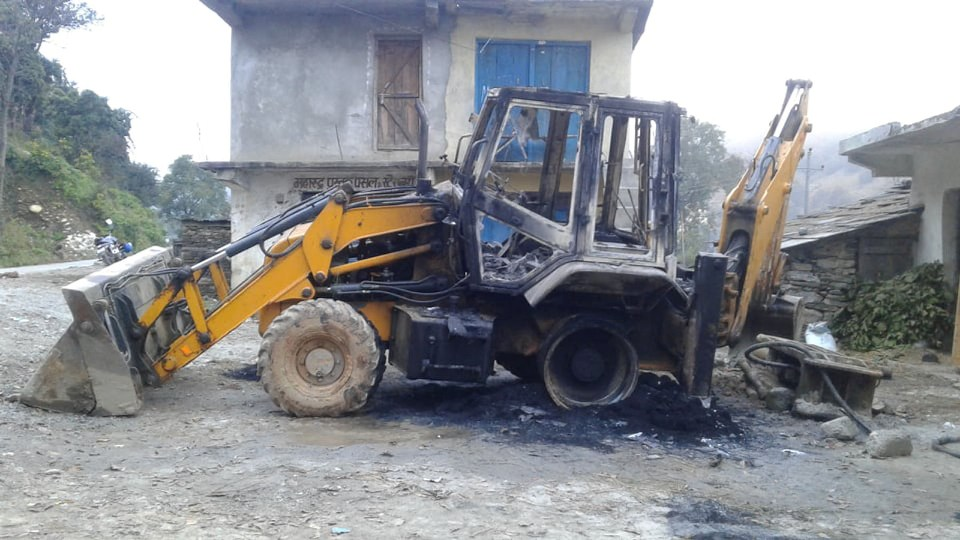 Rural municipality office set ablaze; bomb detonated at CPN district chair house