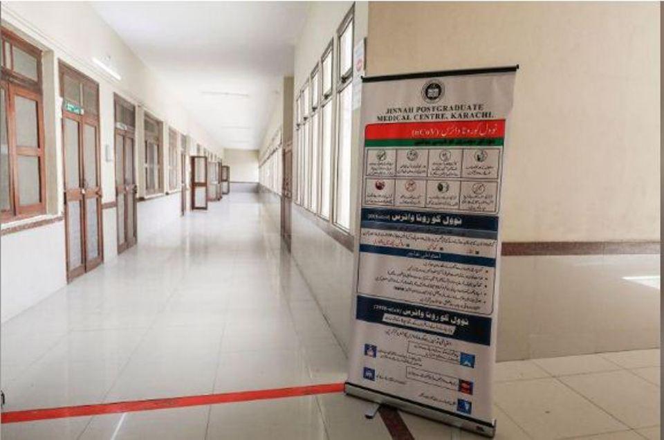Pakistan confirms fifth coronavirus case